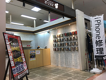 kusatsu-shop-image01